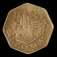 Монета Макао 2 патаки 1998 г.