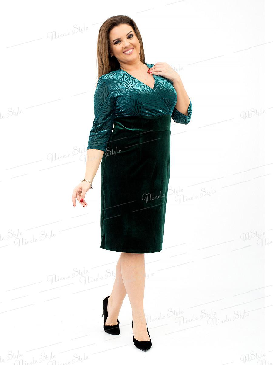 Платье женское модель 260-3 54