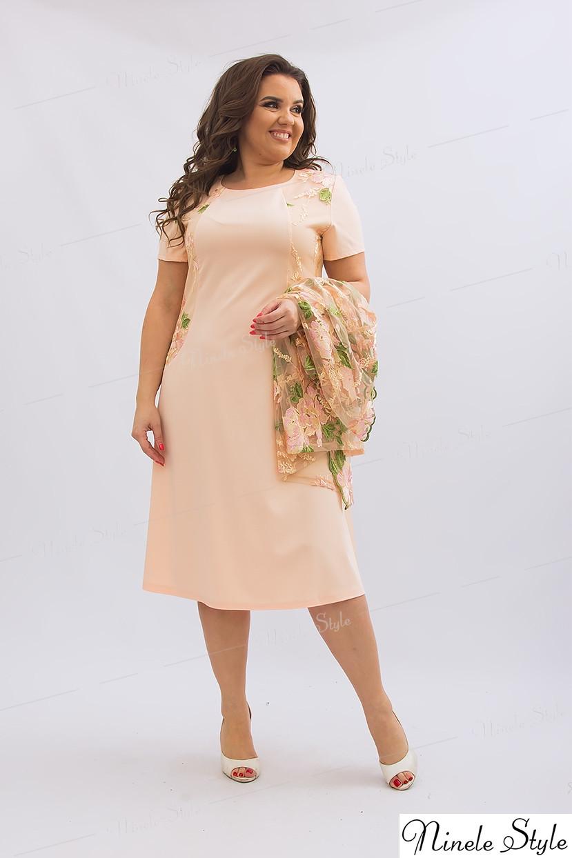 Персиковое женское платье с кружевной блузкой 355-1 56