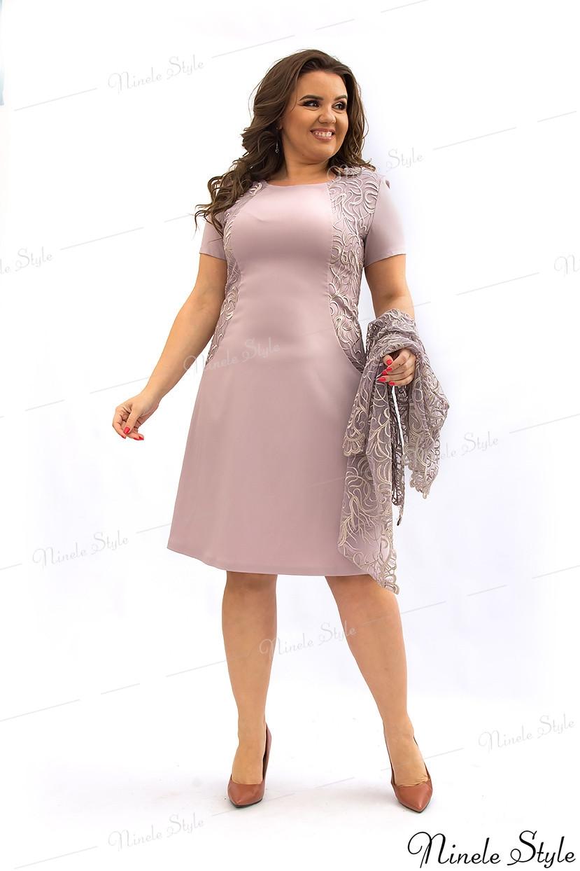 Бежевое женское платье с кружевной блузкой 355-5 56