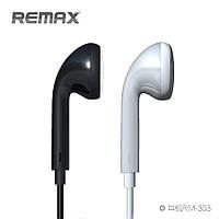 Наушники Remax RM-303 (white), фото 1