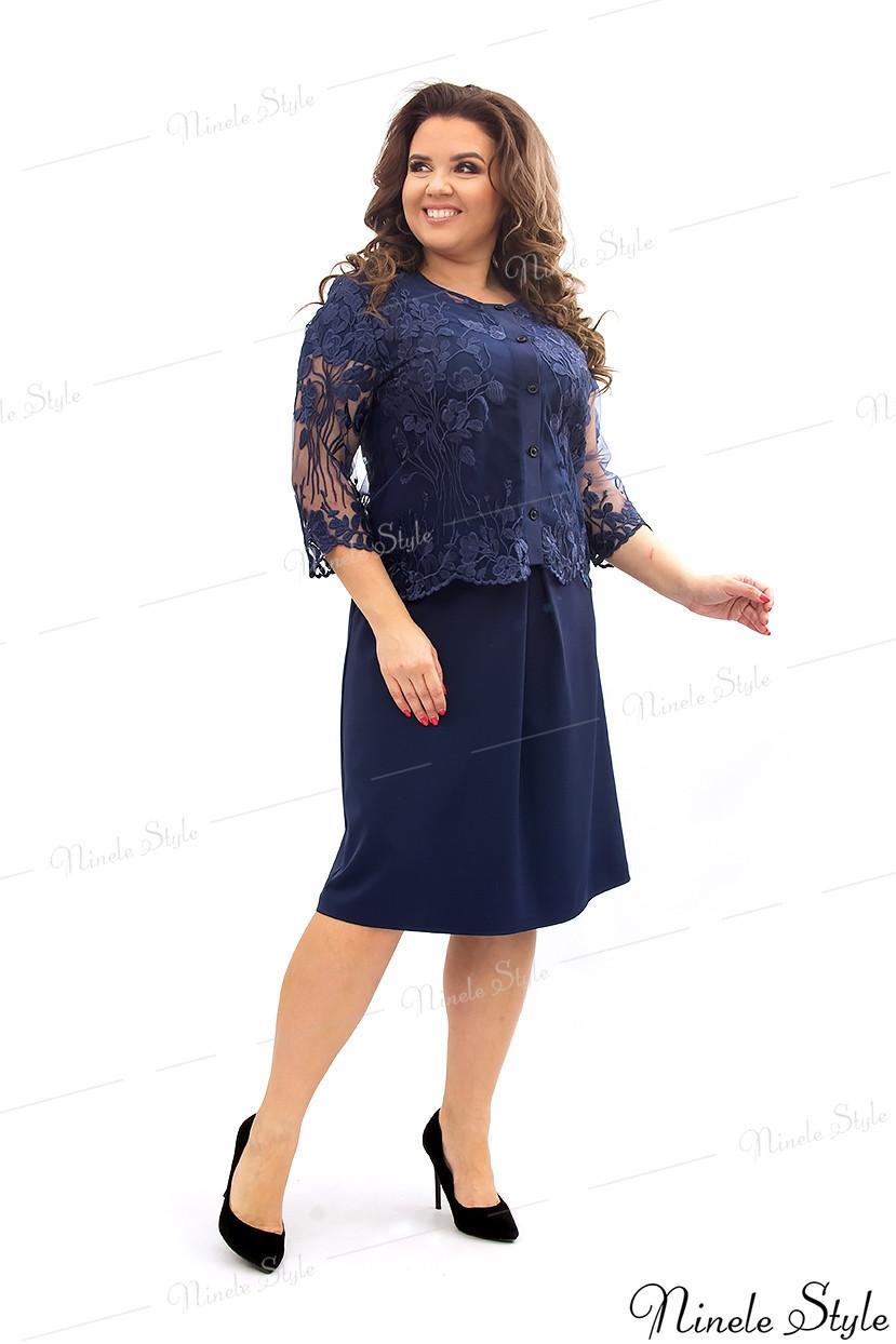 Синее вечернее женское платье с болеро  349-1 54