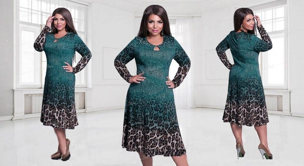 Платье женское №157-1 54