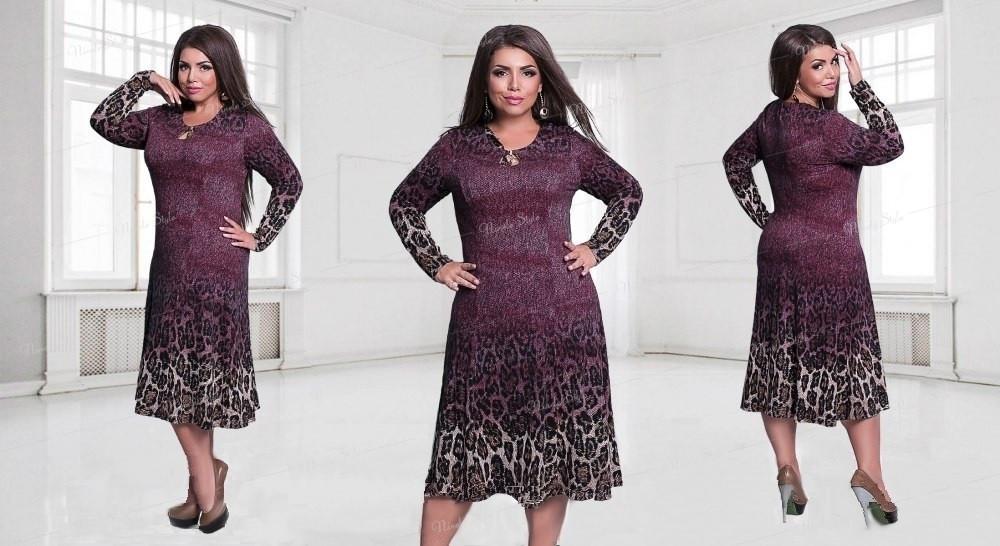 Платье женское №157-2 54
