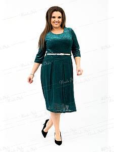 Платье женское модель 338-4 54