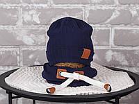 """Набор шапочка со снудом """"Hills"""", темно-синяя, размеры 42-46, 46-50, 50-54"""