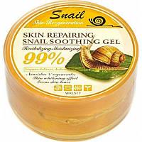 Гель по уходу за кожей Wokali Skin Repairing Snail Soothing Gel
