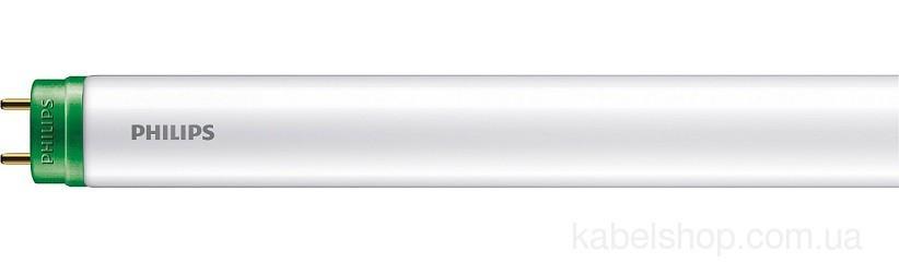 Лампа светодиодная L-600 Ecofit LEDtube 600mm 8W 765 T8 AP I G Philips (929001184867)