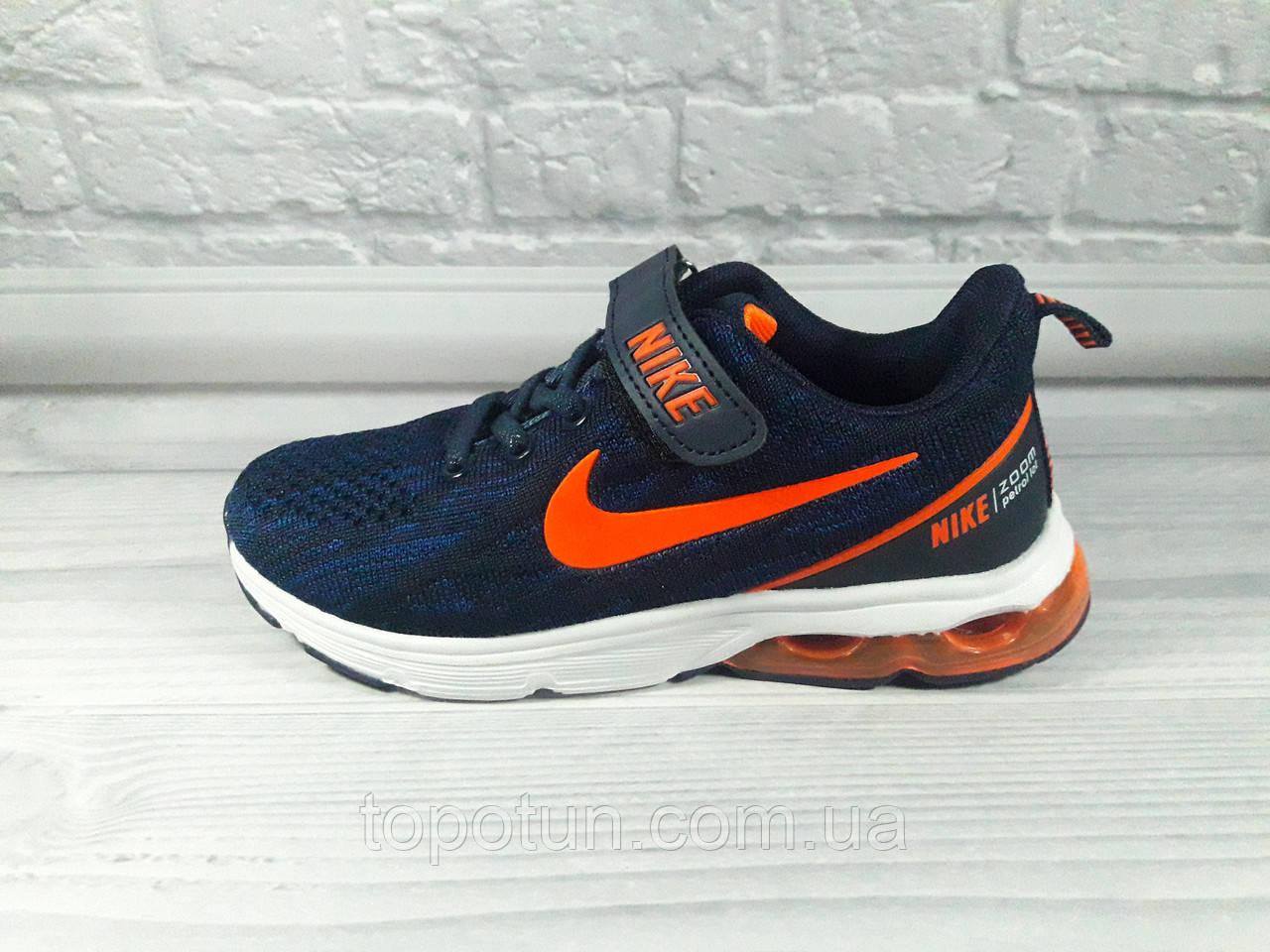 """Детские кроссовки для мальчика """"Nike"""" Размер: 33,36"""