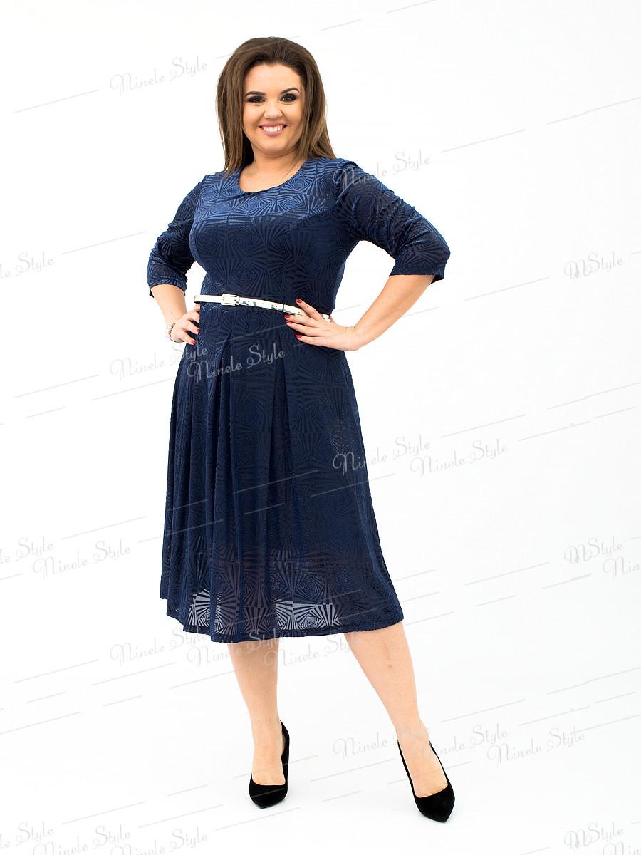 Платье женское модель 338 54