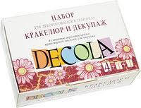 """Набор контуров """"DECOLA"""" кракелюр Лак + клей для декупажа + 4*20 Акр.фарба 9541254"""