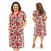 Платье женское с цветочным принтом - лето 2019 года  217 56, фото 4