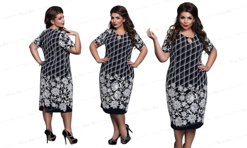 Платье женское №190-2 54