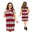 Бордовое женское платье миди с белой полоской узором 210-1 56, фото 4