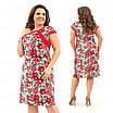 Элегантное повседневное женское платье с цветочным принтом красное 215-1 54, фото 4