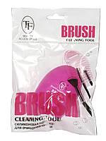 Силиконовая щёточка для очищения кистей TF Brush Сleaning Тool (СТТ42)