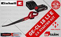 (Power X-Change) Воздуходувка садовая Einhell GE-CL 18 Li E (3433532) 2.5 kit