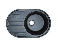 Кухонна мийка Borgio OVM-770x500 (чорна)