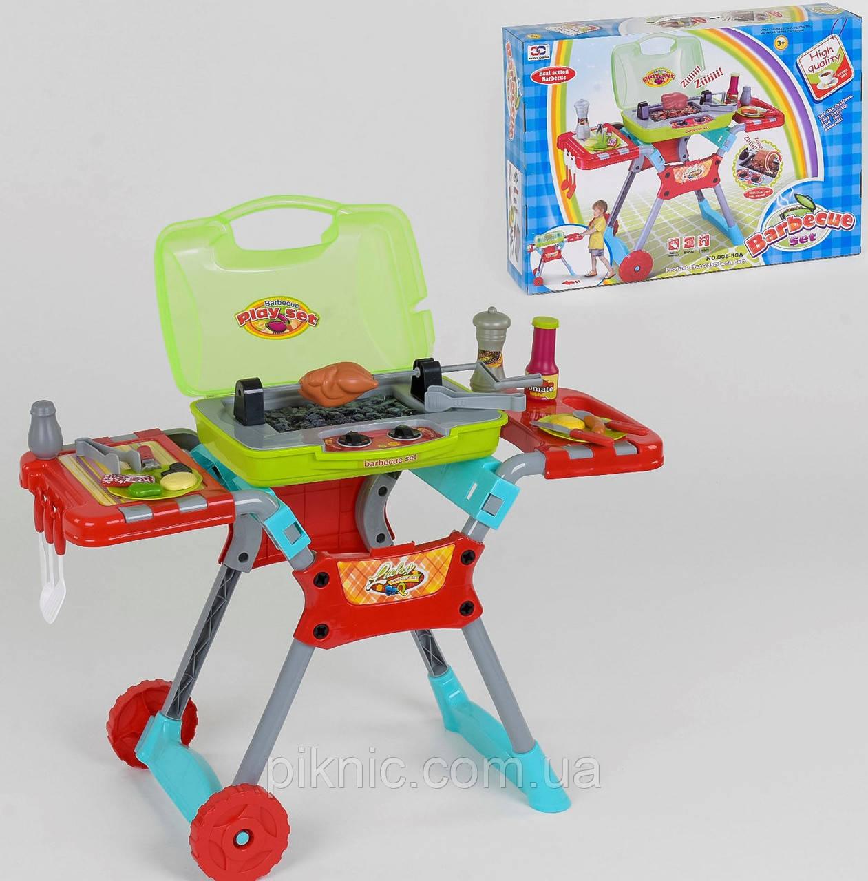 Набор барбекю с посудкой для детей, музыкальный + набор продуктов. Детский игровой набор