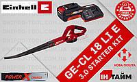 (Power X-Change) Воздуходувка садовая Einhell GE-CL 18 Li E (3433532) 3.0 kit