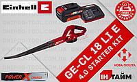 (Power X-Change) Воздуходувка садовая Einhell GE-CL 18 Li E (3433532) 4.0 kit