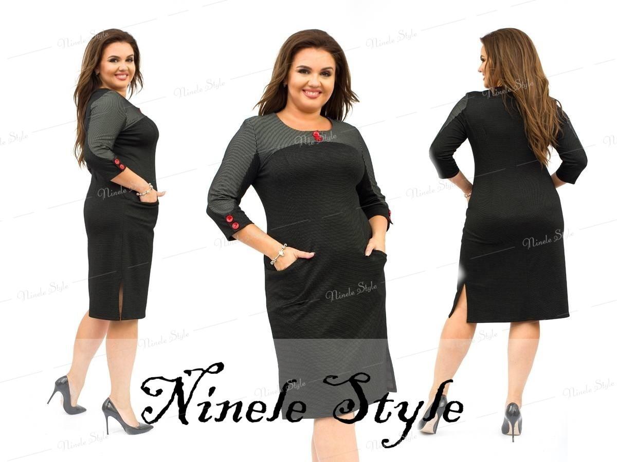 Платье женское модель 309-1