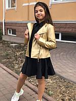 Детская куртка Косуха эко кожа 128-140р., фото 1