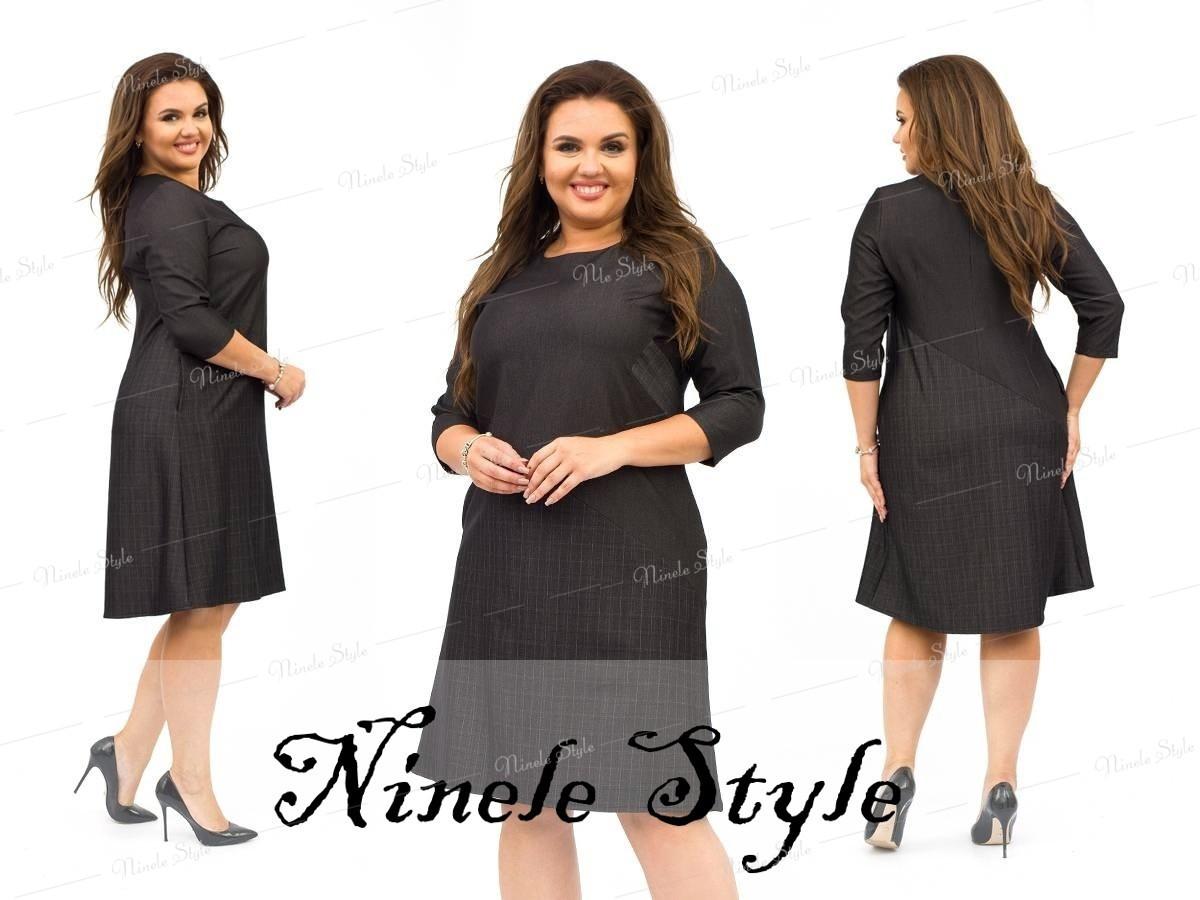 Платье женское модель 311 54