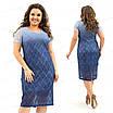 Вечернее синее женское платье с переливом из гипюра 225 54, фото 4