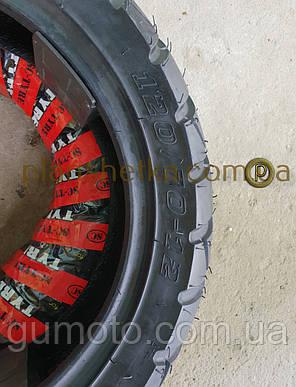 Резина  120 70 12 на скутер всесезонка бескамерная, фото 2