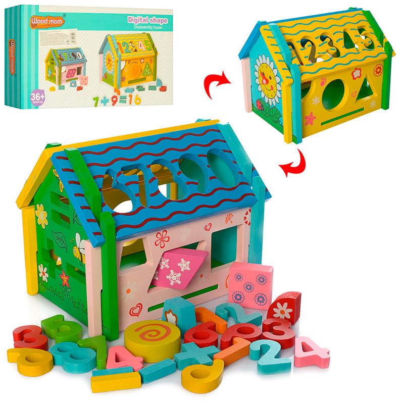 """Дерев'яна іграшка Сортер MD 2086 """"Будиночок"""""""
