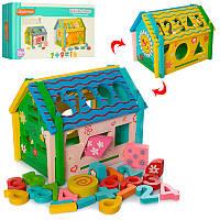"""Дерев'яна іграшка Сортер MD 2086 """"Будиночок"""", фото 1"""