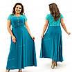 Нежно-бирюзовое гипюровое длинное женское платье 127-1 54, фото 4