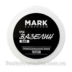 Вазелин Mark EcoPharm BLACK, 300 млl