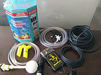 Система автоматичного крапельного поливу АкваДуся Start 50 (cистема автоматического капельного полива)
