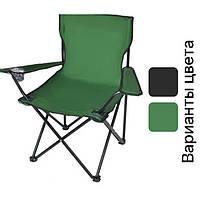 Кресло рыбацкое туристическое раскладное для отдыха Зеленый