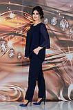 Женский брючный костюм Fashon 48-54 рр. Батал, фото 7