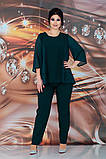 Женский брючный костюм Fashon 48-54 рр. Батал, фото 8
