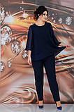 Женский брючный костюм Fashon 48-54 рр. Батал, фото 10