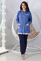 Демисезонный  женский спортивный костюм из трикотажа на молнии   размеры 50-62
