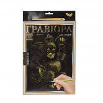 "Гравюра ""LUXE А4"" с рамкой ""Golden Metallic: Обезьянка"" L-ГрА4-02-04з Dankotoys (TC50511)"