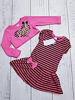 Розовый костюм (платье с кофтой) для девочки 110(5лет)(р) весна-осень 00192