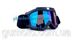 Кроссовые очки (Мотомаска) KSmoto MK-2