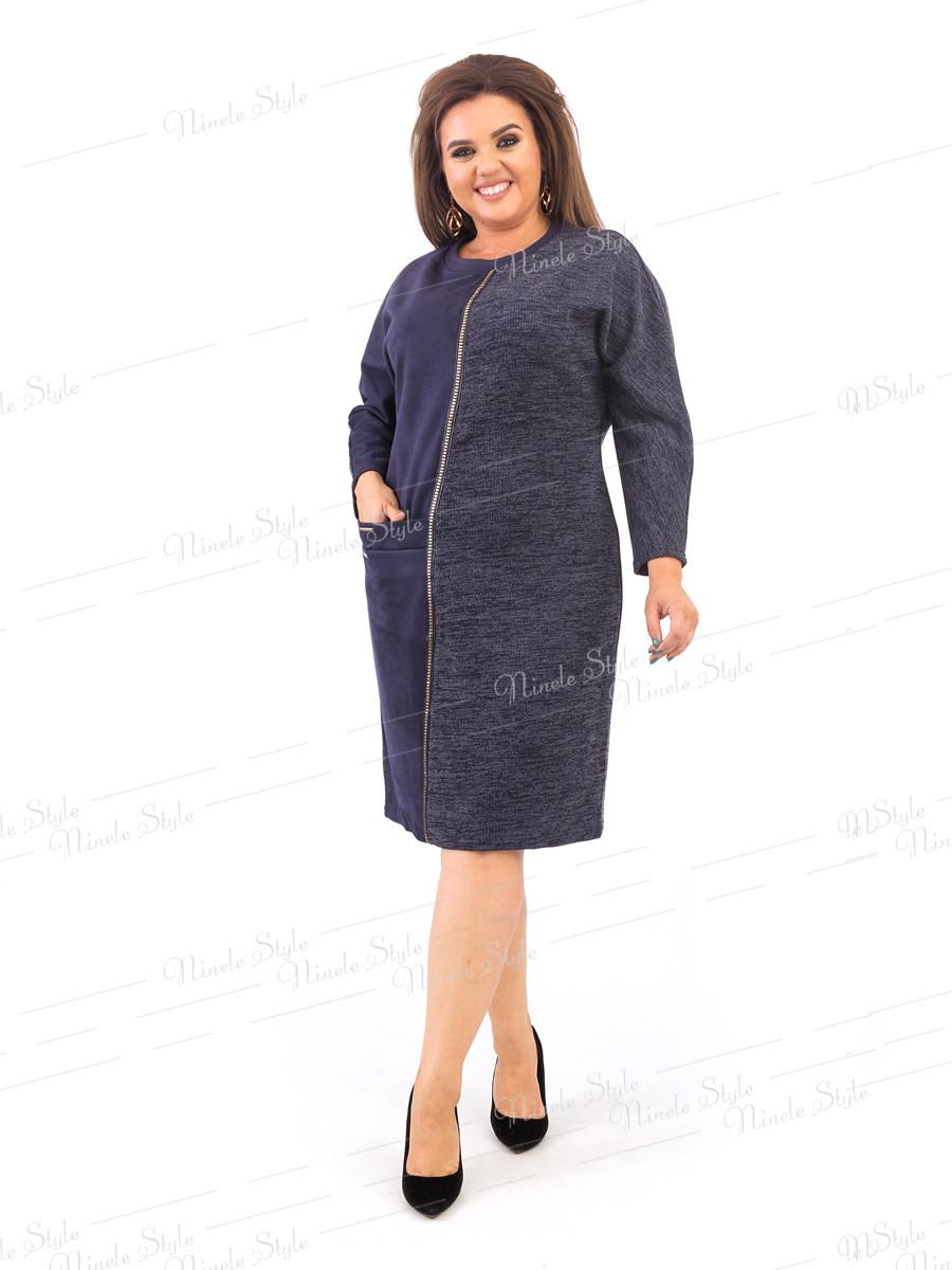 Повседневное  трикотажное  синее женское платье 373 54