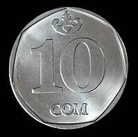 Монета Киргизии 10 сомов 2009 г.