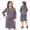 Трикотажное женское платье в полоску 381 54, фото 4