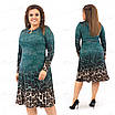 Зеленое расклешенное женское платье с оригинальным принтом 378 54, фото 4