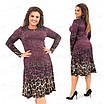 Бордовое расклешенное женское платье с оригинальным принтом  378-1 54, фото 3