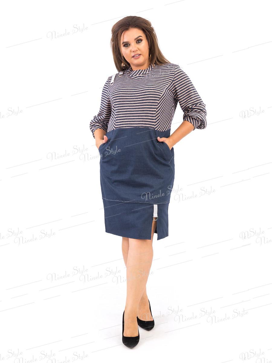 Синее деловое женское платье  379 54