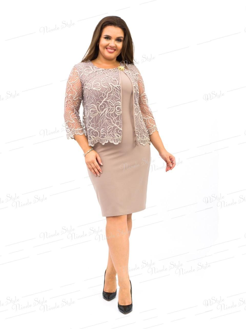 Бежевое нарядное женское платье с накидкой 247-3 54